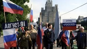 Putin B