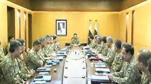 core commander meeting