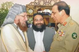 Ex.Chief of Army staff General Kyani with the extremists