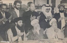 Afghan resistance leaders with Nawaz sharif and others.