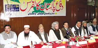 The extremist, fundamentalist and terrorists of Pakistan
