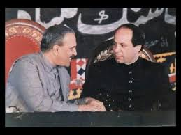 Nawaz Sharif and General zia