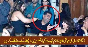 Take a look of a Punjabi MNA