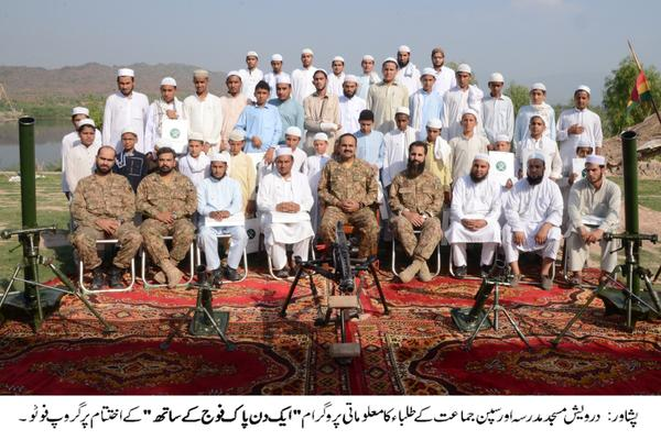 A recent Photo of Darvesh Mosque students in Peshawar with the army.