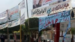 Egypt car bomb