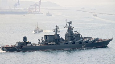 Russia deploys missile cruiser