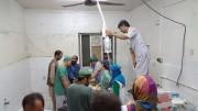 US strike on Afghan hospital