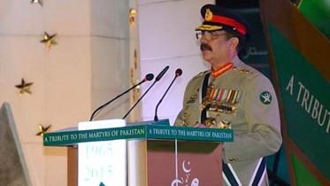 Raheel Sharif to discuss Afghanistan