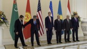 Kerry visits Central asia