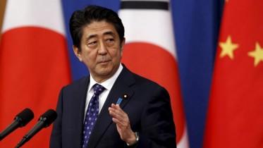 Japan statement