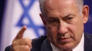 Israel America Relationship
