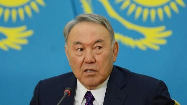 Kazakh president announcement