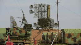 Joint Russian-Armenian Air Defense System