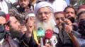 Clerics in Islamabad
