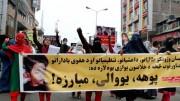 Afghanistan: Gunmen attack bus