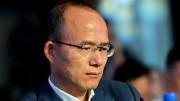 Top China Executive