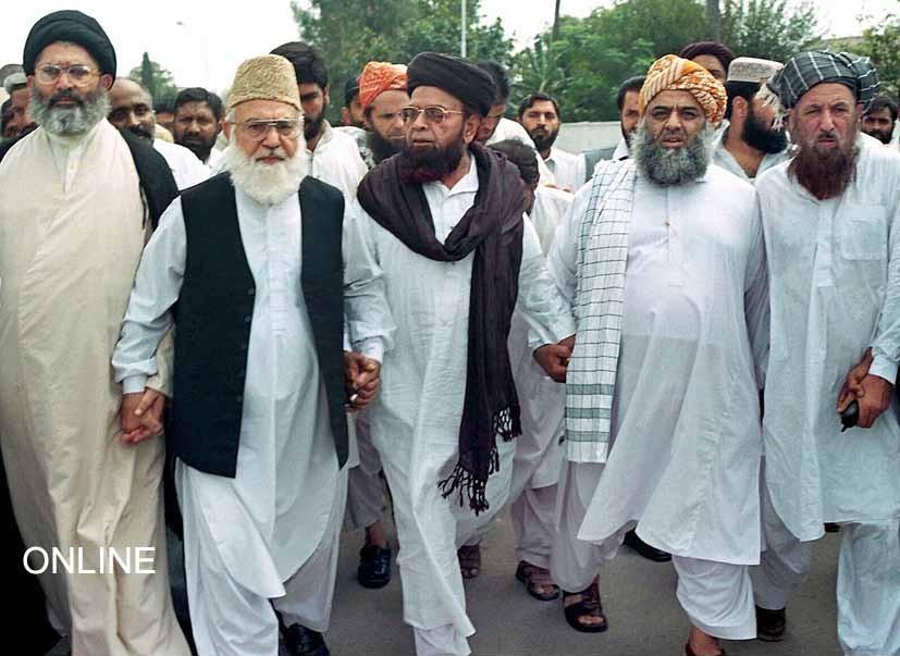 Muttahida Majlis -e-Amal