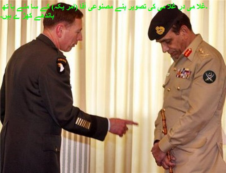 petraeus warns the Pakistan army ex-chief but IN VAIN.