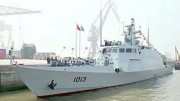 Pakistani Nay ships in China