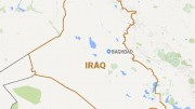 Iraq Turns To UN Security Counci