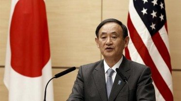 Japan to launch new intelligence