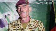 Afghan Troops' Capability