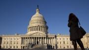 White House Bill