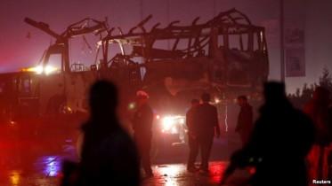 Taliban Attack on Afghan Media