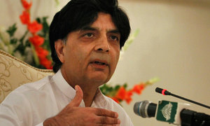Interior minister accused of backing terrorists