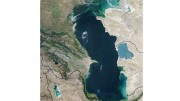 Legal status of Caspian Sea
