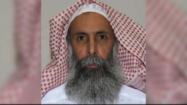 Saudis' Executions