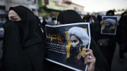 Who Was The Cleric Saudis Executed