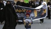 Bahrain cuts diplomatice ties with Iran