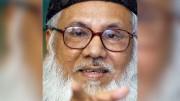 Bangladesh death sentence
