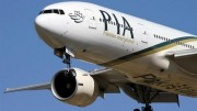 PIA flight operations suspended indefinitely