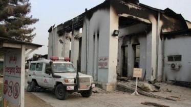 MSF clinic attack