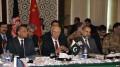 Afghan Peace 'Roadmap