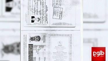 Pakistan spies arrested