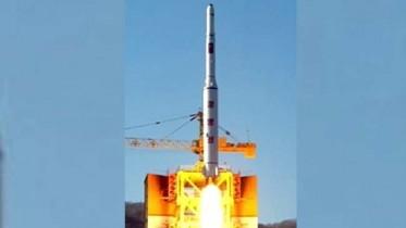 North Korea's Latest Rocket Launch