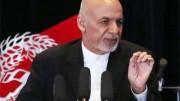 g7+ Summit In Kabul