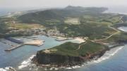 Japan Opens Radar Station