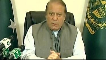 Pakistan PM Nawaz Sharif Cancels US Visit