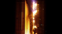 Fire Hits UAE Residential Towers