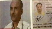 Pakistan, 'spy video' tutored: India