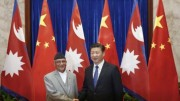 Nepal seals agreement