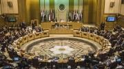 Arab League considers closing office in Turkey