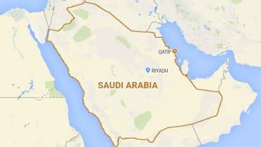 Saudi Forces Kill Woman