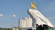 Turkmenistan's president wants to rule for life