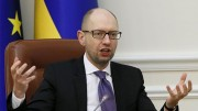 Ukraine PM Arseny Yatseniuk Tenders Resignation