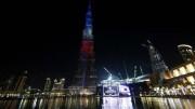 Dubai taller tower